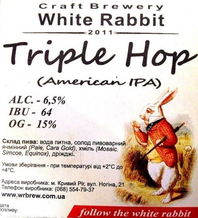 Tripel Hop - еще одна новинка от White Rabbit Craft Brewery