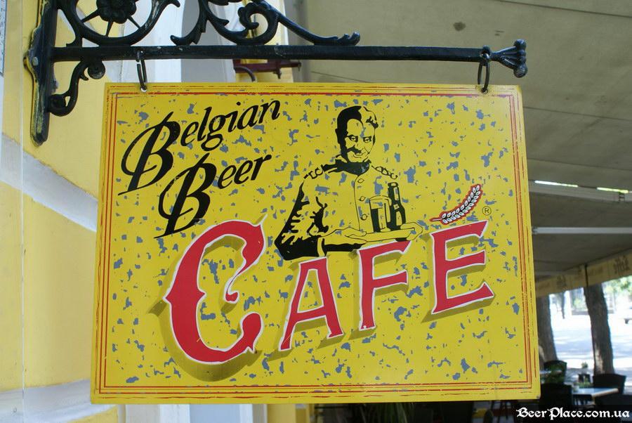 Краш-тест. Пивное бельгийское кафе Трубадур. Одесса. Вывеска Belgian Beer Café