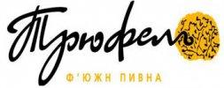 Киев. Ресторан Трюфель