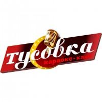Пивной ресторан Тусовка (бывш. Республика). Харьков