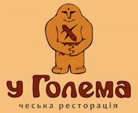 Чешский пивной ресторан У Голема. Киев