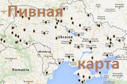 Пивная карта Киева