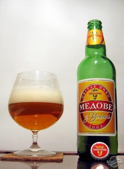 Дегустация пива Медове 2002 (Уманьпиво)