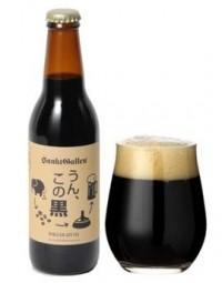 Японцы сварили пиво из слоновьих фекалий