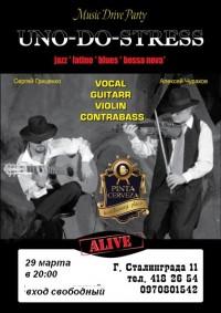Акция на Weihenstephaner и живая музыка в Pinta Cerveza