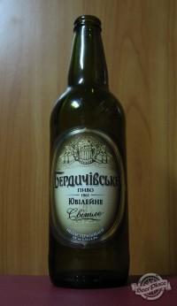 Бердичівське Ювілейне снова в продаже