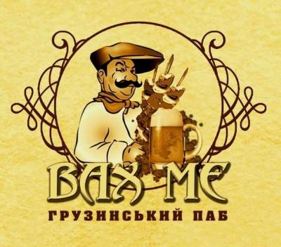 Толстый Фраер или новая жизнь первой микро-пивоварни в Киеве