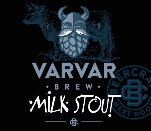 Milk stout - новый сорта от VARVAR