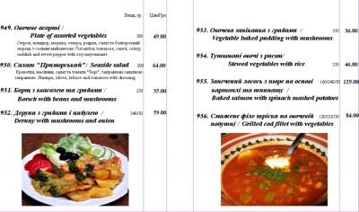 Новые ланчи и вегетарианское меню в O'BRIEN'S