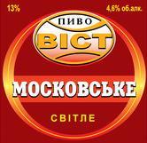 Одесское и Козацкое в магазинах Море пива