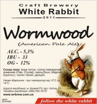 Wormwood - еще одна новинка от White Rabbit Craft Brewery