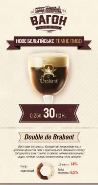 Wagon-Double-de-Brabant