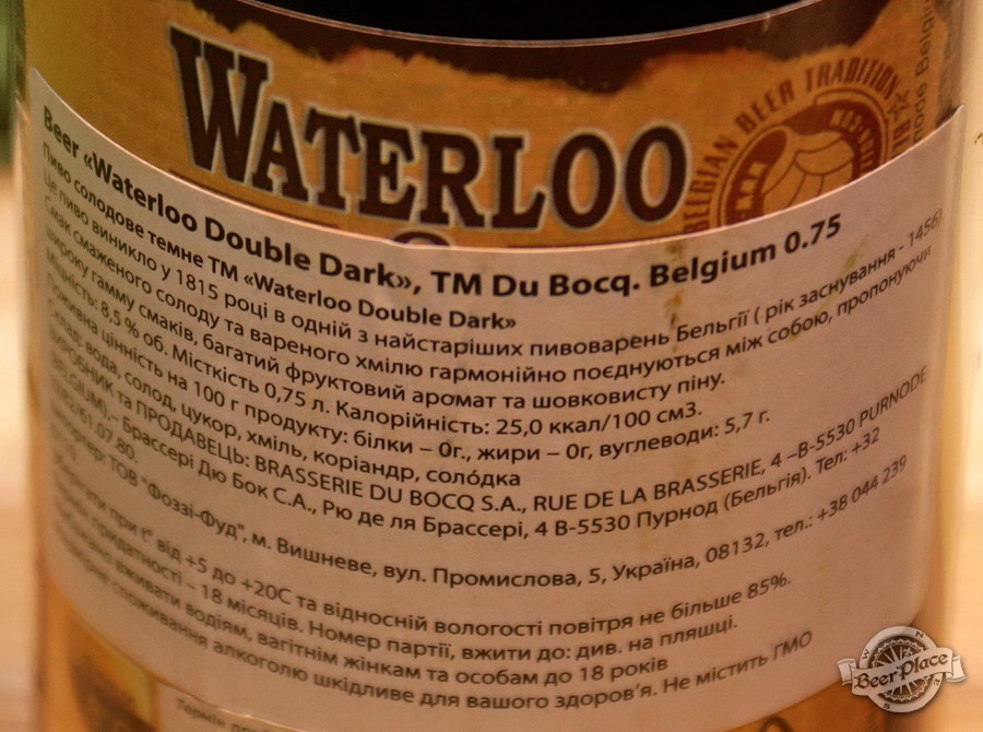 Дегустация Waterloo 8 Double Dark и Floreffe Prima Melior в FoodTourist. Waterloo 8 Double Dark