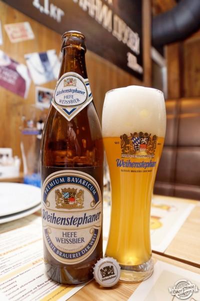 Пиво Weihenstephan Hefeweissbier