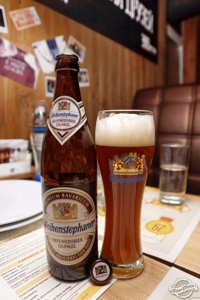 Пиво Weihenstephan Hefeweissbier Dunkel