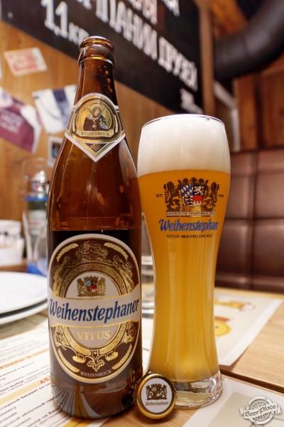Пиво Weihenstephan Vitus