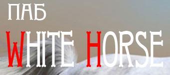 Паб «White Horse» «Белая лошадь». Киев