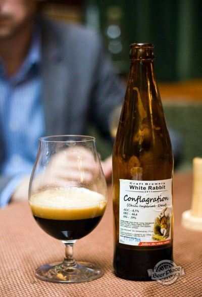 Дегустация пива Conflagration (Chili Imperial Stout)