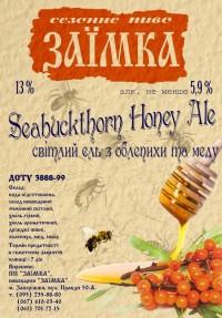 Seabuckthorn Honey Ale - новый сезонный сорт от запорожской Заимки