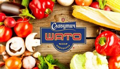 Футбол, сніданки та ланчі в Славутич Шато