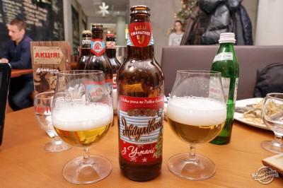 Дегустация пива Умань Жигулевское
