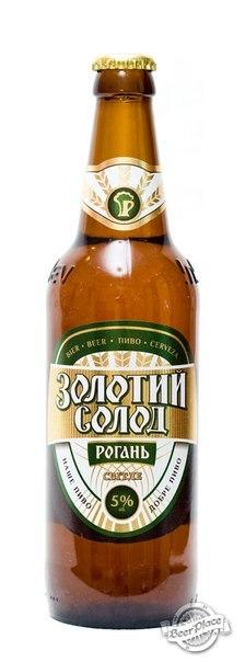 Рогань Золотий солод - новый сорт от SUN InBev Ukraine