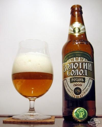 Дегустация пива Рогань Золотий солод