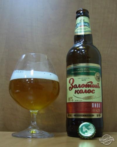 Дегустация пива Львівське Золотий колос