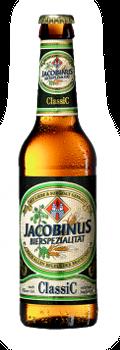 Jacobinus - новое немецкое пиво в АТБ-маркетах