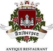 Бельгийский музей-ресторан «Антверпен». Киев