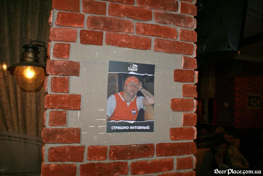Хеллоуин 2010 в АУТ ПАБе. Фото. Страшные фоты