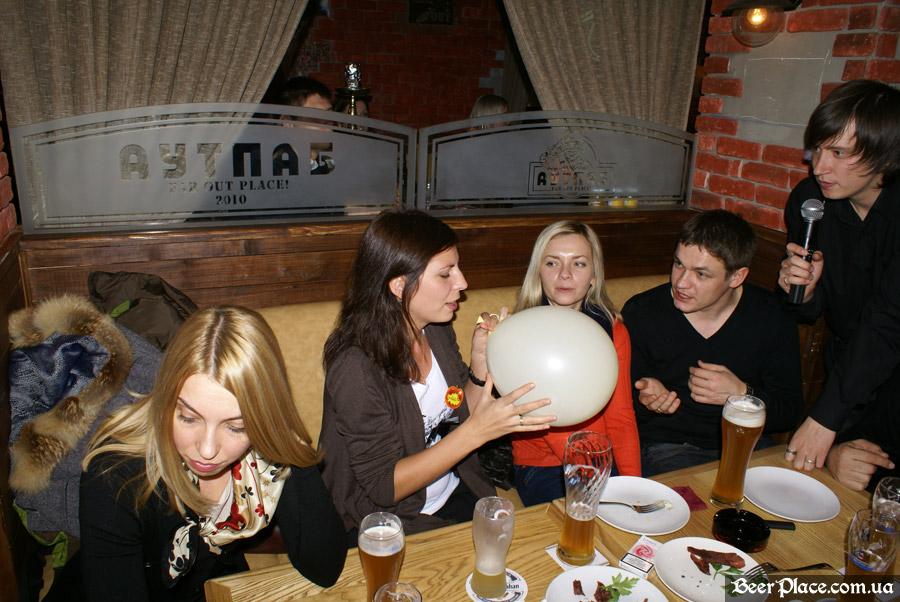 Хеллоуин 2010 в АУТ ПАБе. Фото. Геливые Гости