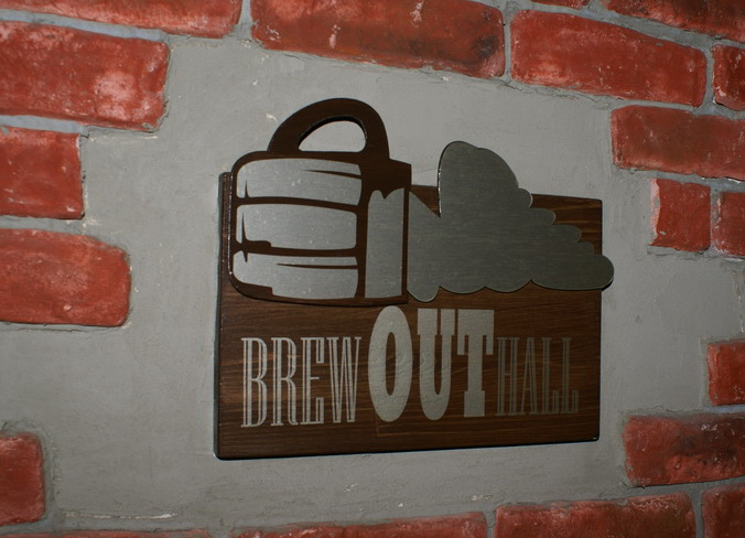 Киев. АУТ ПАБ. Зал BREW OUT HALL