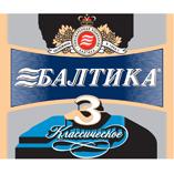Сравнительная дегустация Балтика №3 от киевского и запорожского пивзаводов