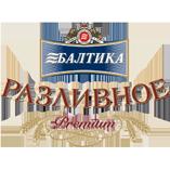 Дегустация пива Балтика Разливное нефильтрованное