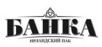 Ирландский паб Банка. Днепропетровск