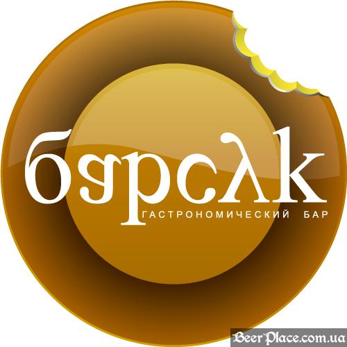 Гастрономический бар Барсук