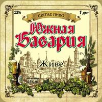 Фестиваль украинского регионального пива в PIVBAR