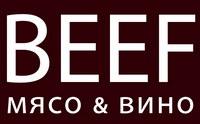 Киев. Ресторан BEEF. Мясо и вино