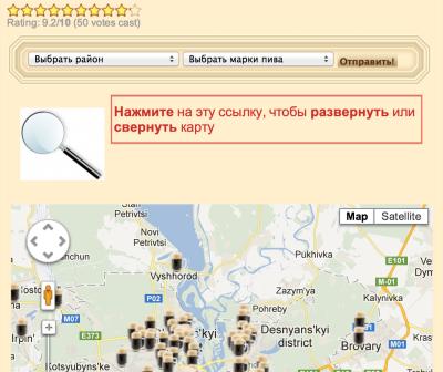 Пивная карта Украині