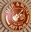Паб-пивоварня Art Pub Beer&Blues. Винница