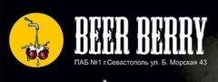 Паб Beer Berry. Севастополь