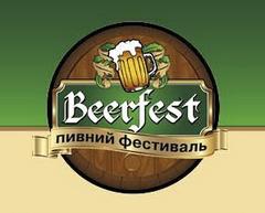 Паб BeerFest. Днепропетровск
