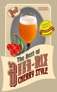 Beer Mix Вишня - новинка от одесского Люстдорфа