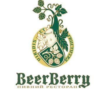 Пивной ресторан Beer Berry
