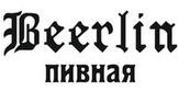 Пивная Beerlin. Харьков