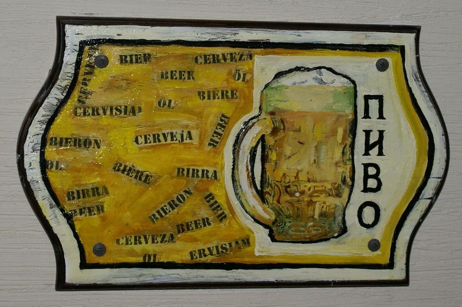 Киев. Паб Beer Point фото. Пивная атрибутика на стенах