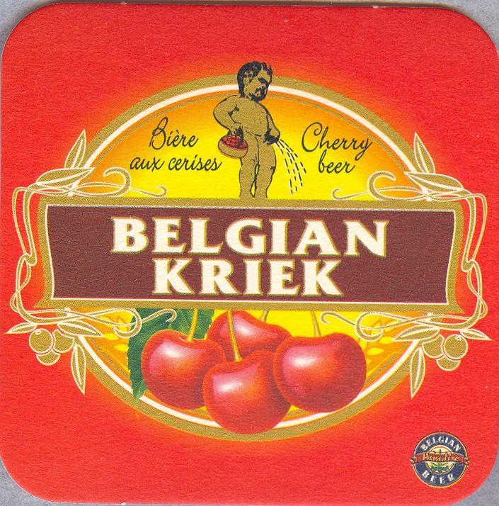 Belgian Kriek в Киеве