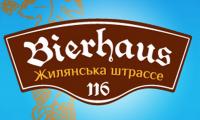 Пивной ресторан Bierhaus