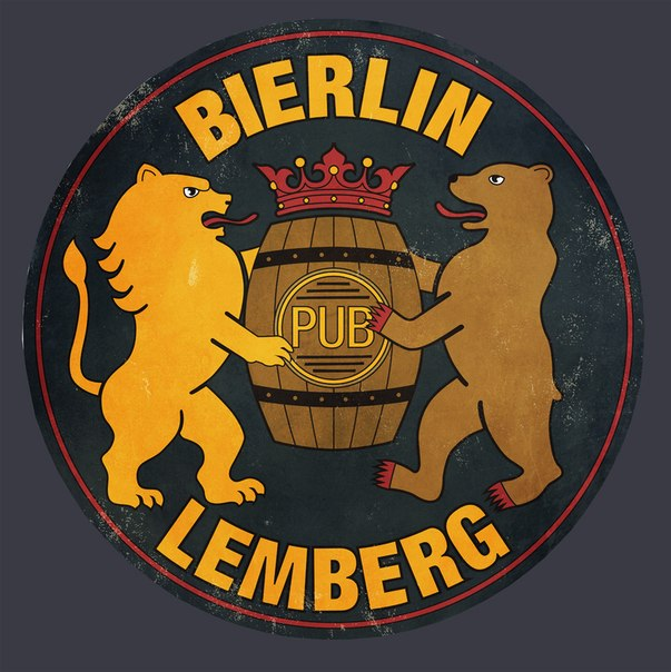 Паб Bierlin.Lemberg. Львів